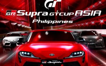 Toyota Keeps Waku-doki Spirit Alive With GR Supra GT Cup Asia – Philippines