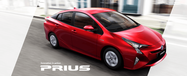 Prius Mobile Banner